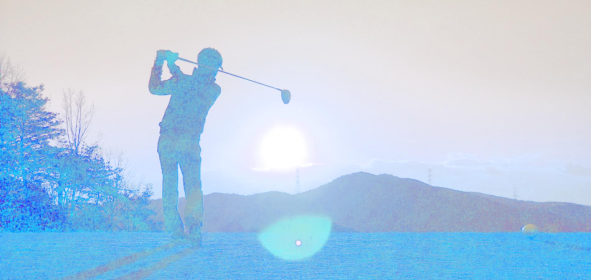 ゴルフ パーソナルコンディショニングでプレイが変わる バランスケアで体幹リセット